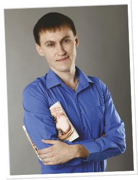 Илья Гузеев